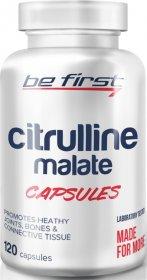 Citrulline Malate Capsules - фото 1