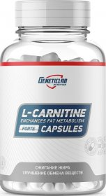 L-Carnitine Capsules - фото 1