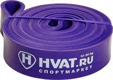 Фиолетовая резиновая петля HVAT 12-36 кг - фото 1