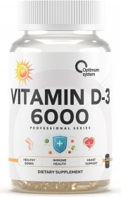 Vitamin D3 6000 eu - фото 1