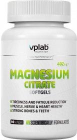 Magnesium Citrate - фото 1