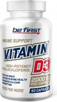 Vitamin D3 2000ME (60 капс)