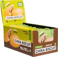 Печенье неглазированное с начинкой CHIKALAB BISCUIT (Арахис, 50 гр)