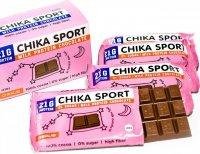 Шоколад CHIKALAB (Молочный с фундуком, 100 гр)