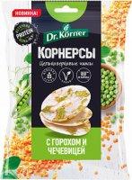 Чипсы протеиновые с горошком и чечевицей (50 гр)