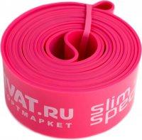 Розовая резиновая петля для фитнеса Slim Special HVAT
