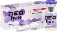 NeoHex™ (Гексарелин), 2 мг/флакон