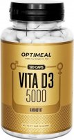 Vita-D3 (120 капс)