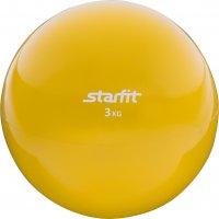 Медбол GB-703 3 кг (Желтый)