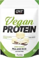Vegan Protein (Шоколад-маффин, 500 гр)
