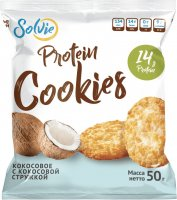 """Печенье SOLVIE """"Protein Cookies"""" (Кокосовое, 50 гр)"""