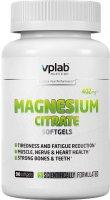 Magnesium Citrate (90 капс)