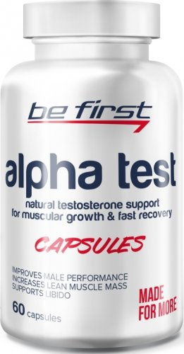 Alpha Test (60 капс)