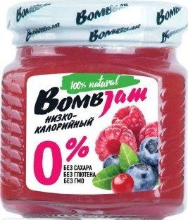 Джем Bombjam (Лесная ягода, 250 гр)