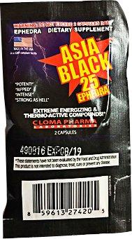 Asia Black 1 serv (2 капс)