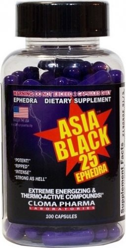 Asia Black (100 капс)