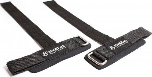 Кистевые ремни с фиксацией на кисти и неопреновой защитой HVAT (Черный)