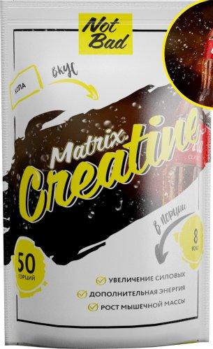 NotBad Creatine Matrix (Кола, 250 гр)