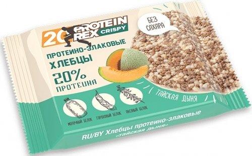 Протеиново-злаковые хлебцы Protein Rex Crispy (Тайская дыня, 55 гр)
