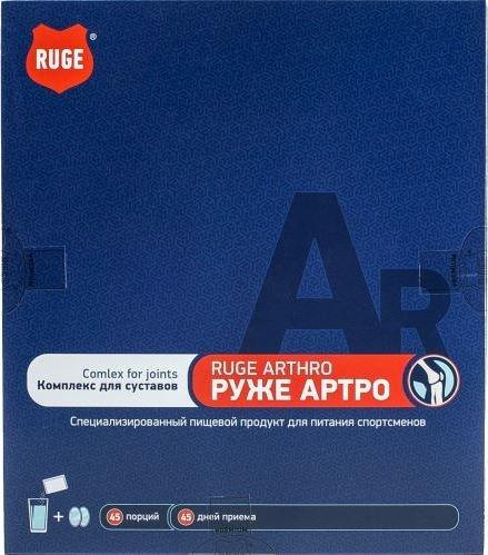 Ruge Arthro (Вишня, 1 пак)