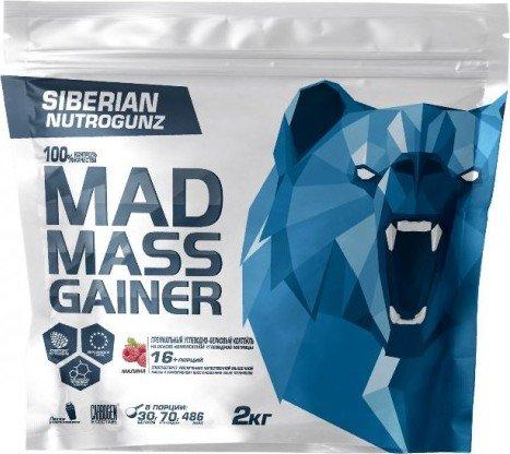 Mad Mass Gainer (Двойной шоколад, 2000 гр)