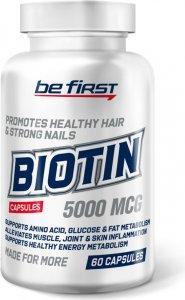 Biotin (60 капс)