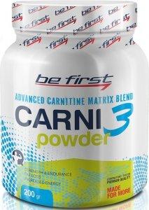 Carni 3 (Цитрусовый микс, 200 гр)