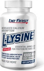 L-Lisine (120 капс)