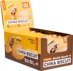 Печенье неглазированное с начинкой CHIKALAB BISCUIT (Датский бисквит, 50 гр)