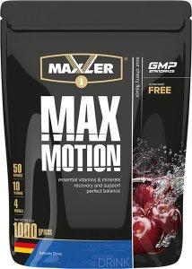 Max Motion bag (Вишня, 1000 гр)