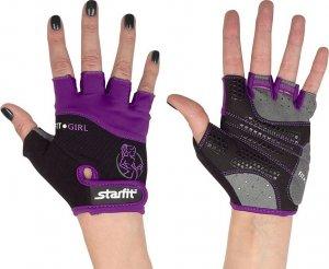 Перчатки атлетические Starfit SU-113 (Черно-фиолетово-серый, S)