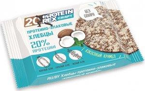 Протеиново-злаковые хлебцы Protein Rex Crispy (Кокосовый крамбл, 55 гр)