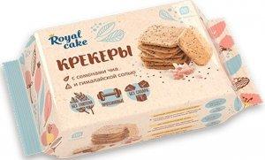 Протеиновые крекеры Royal Cake (С гималайской солью и семенами чиа, 84 гр)